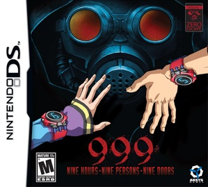 999_DS_L_Packaging